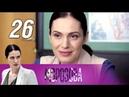 Морозова 2 сезон 26 серия Родная кровь 2018 Детектив @ Русские сериалы
