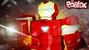 Симулятор Железного Человека в Роблокс Iron Man Simulator