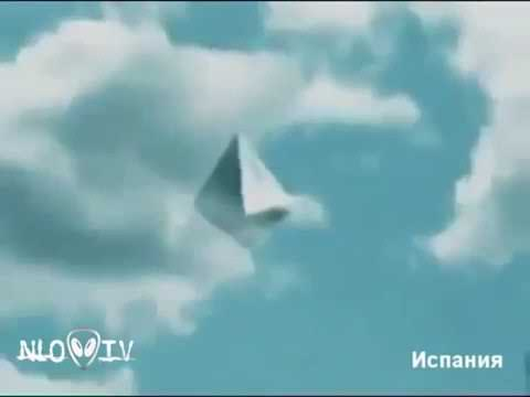 Pyramid UFO