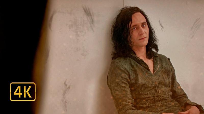 Тор просит помощи у Локи. В каком же ты отчаянии что обратился ко мне. Тор 2: Царство тьмы