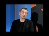 Интервью с Вадимом Самойловым