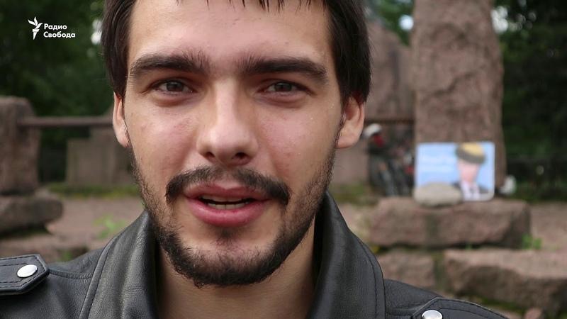 В Петербурге группа молодых людей объявила бессрочную акцию протеста в поддержку требований митинга 9 сентября, разогнанного полицией и Росгвардией