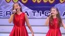 Трио «ЧаоКакао» - Музыка зовет