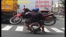 Мотоциклы приколы и другие смешные моменты!