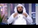 Кто смеет думать, что Аллах не простит все грехи (три истории о прощении) Мухаммад аль-Арифи