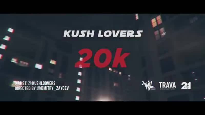 KUSH LOVERS-20K (BASS BOOSTED)