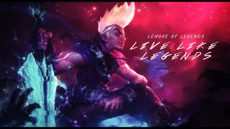 LoL [GMV] - Live Like Legends