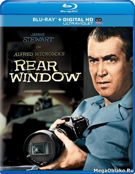 Окно во двор / Rear Window (1954/BDRip/HDRip)