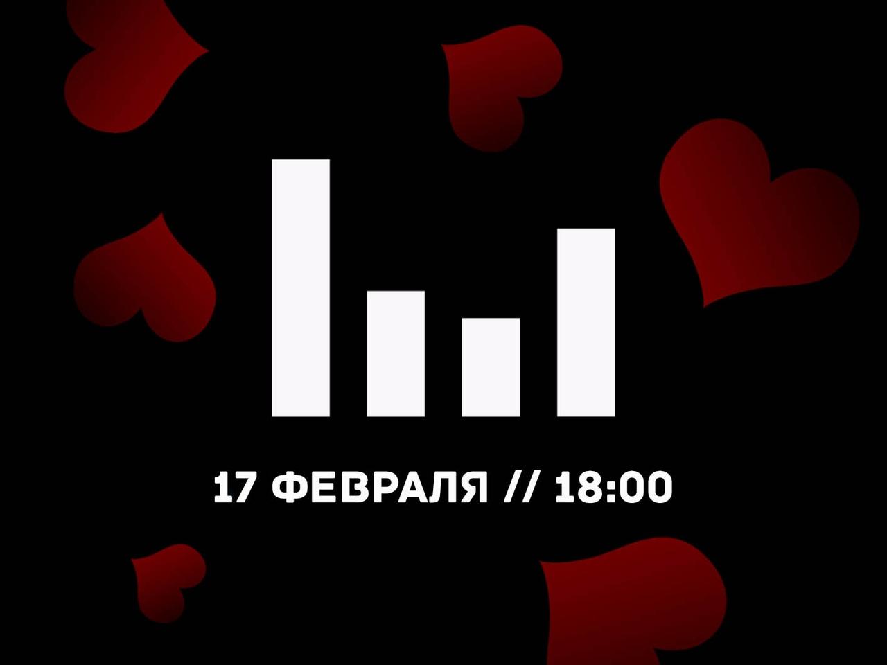 Афиша Красноярск Квартирный атмосферник наволне