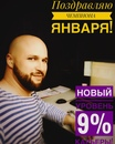 Рустам Хабибуллин фото #3