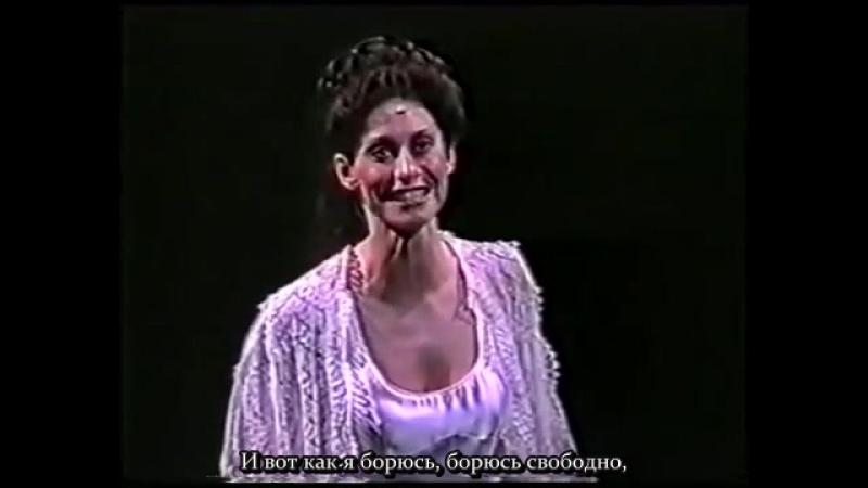 Elisabeth Das Musical мюзикл Элизабет Mijn leven is van mij SCHEVENINGEN 1999 RUS SUB РУССКИЕ СУБТИТРЫ