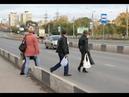 Мошенники на дороге Подстава от пешеходов