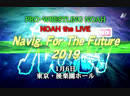 Pro Wrestling NOAH Navigation For The Future 2019 2019.01.06 - День 1