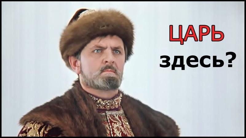 Царь Российский, о котором говорят пророчества - он действительно существует Гадание на картах Таро