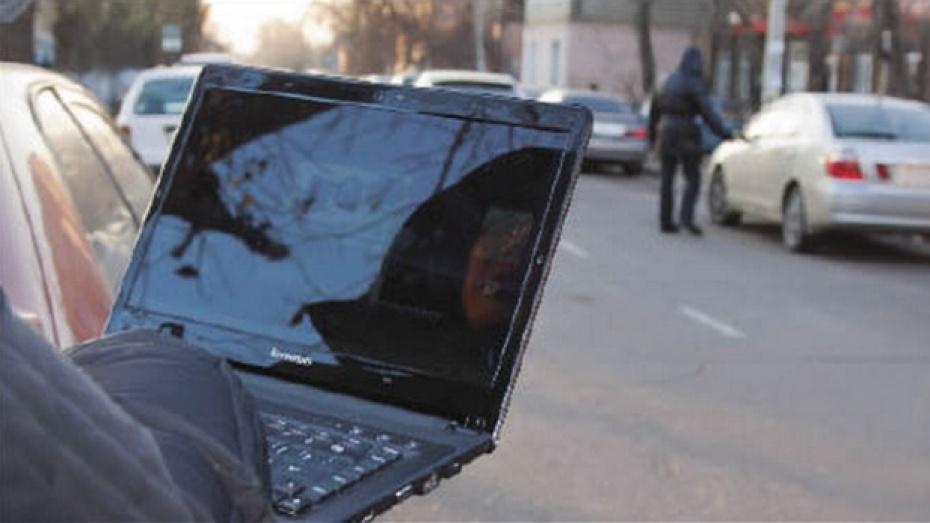 Таганрогские полицейские раскрыли автомобильную кражу