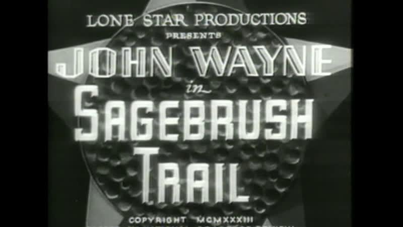 Полынная тропа Sagebrush Trail 1933