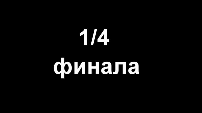 VFP-Ворошиловград
