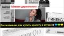 Аптечные средства для красоты кожи при дерматозах Как улучшить состояние кожи