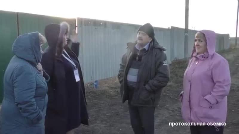 Встреча с садоводами Оренбургской области
