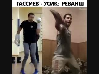 Реванш Усик - Гассиев