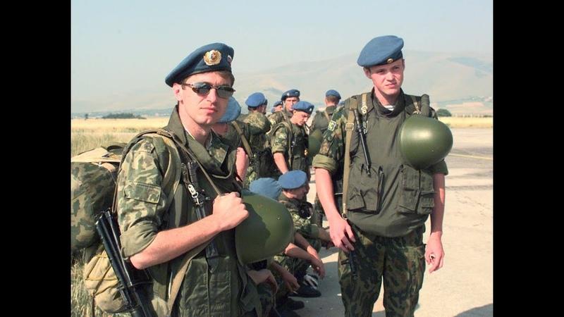 Аукцион - Дорога ВДВ РФ Приштина, Косово, Сербия. (1999г)
