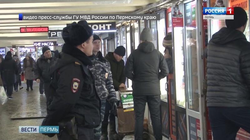 Полицейские провели рейд по точкам продажи сотовых телефонов