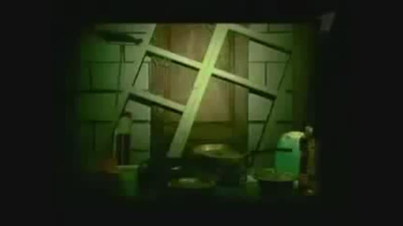 CENTR ft. Баста - Город дорог (Большая разница)