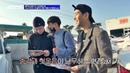 멱살잡이 비범 B BOMB 과 아이들 제주 여행 사기당한 ssul 어썸피드 awesomefeed 11회