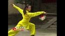 Jianshu 1 duan wei Chinese Wushu Duanwei System jian shu 剑 straight sword