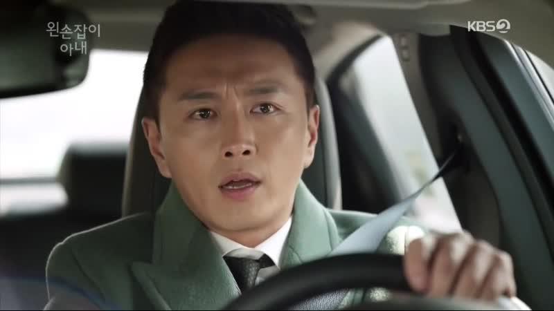KBS2TV 저녁일일드라마 [왼손잡이 아내] 45회 (금) 2019-03-08