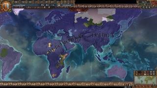 Eu4 Dharma: Athens WC 1798
