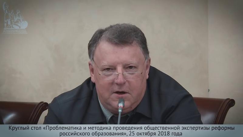 ОПРФ 25.10.2018: выстпление С.Рукшина