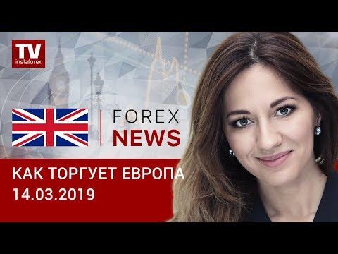 14 03 2019 Европа Потенциал роста фунта и евро исчерпан GBP USD EUR