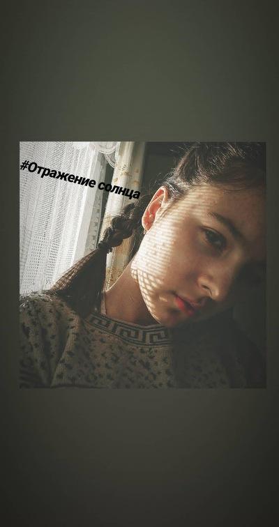 Алёна Сидякина