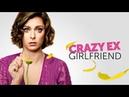 Crazy Ex Girlfriend Чокнутая Бывшая - Трейлер rus sub