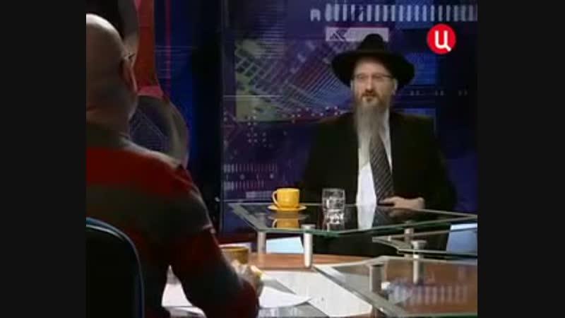 Нео-язычники и раввин Берл Лазар союзники.раввин о Православном-Христианстве!