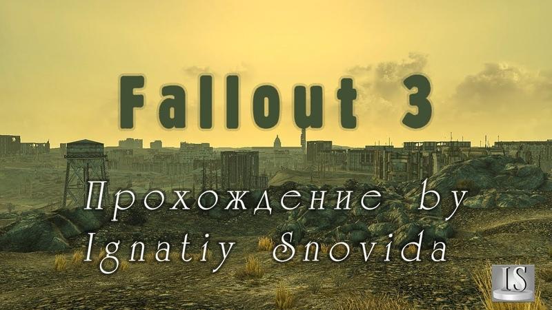 Welcome to Пустошь - Fallout 3 Прохождение 1