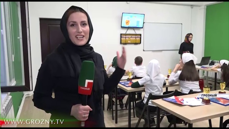 34 воспитанника школы ментальной арифметики из Чечни стали призерами на Чемпионате России