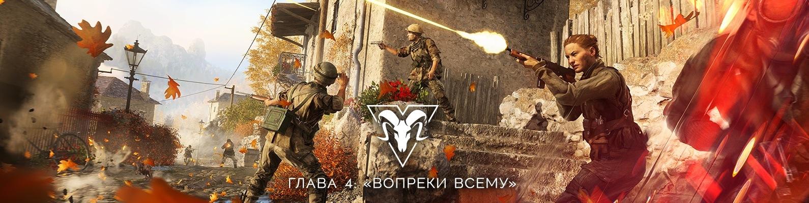 Battlefield | ВКонтакте