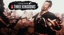 Трейлер Лю Бэй в Total War Three Kingdoms