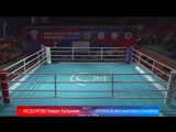 Чемпионат России по боксу 2018 Якутск 14.10 Ринга А Вечерняя сессия