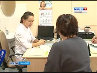 В поликлинике областного онкодиспансера прошел День открытых дверей