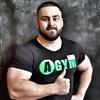 Kirill Goryachov