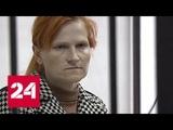 Суд оштрафовал на 40 тысяч рублей женщину, бросившую в подъезде 1,5-годовалого сына - Россия 24