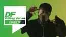 4K 기리보이의 사랑노래를 라이브로! 키보드, 하루종일, 호구, 2000/90, 빈집 / DF Killing Verse GIRIBOY