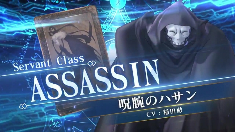 Hassan of the Cursed Arm Assassin 2★ - Fate/Grand Order Arcade