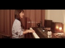 Back number - 高嶺の花子さん/cover by MiyuTakeuchi