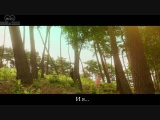 [MV] NU'EST W - And I (Mr.Sunshine OST) (рус. саб)