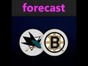 NHL. Boston Bruins - San Jose Sharks. Forecast 19/02/19
