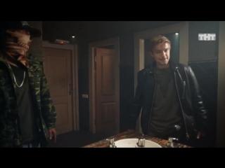 Полицейский с Рублёвки: Ты рэп хоть раз читал?